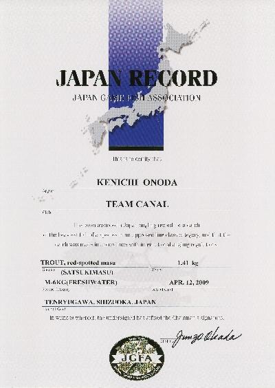 Onoda_JapanRecord.jpg