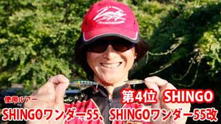 130618_shingo04.jpg