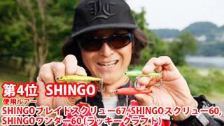 130703_shingo03.jpg