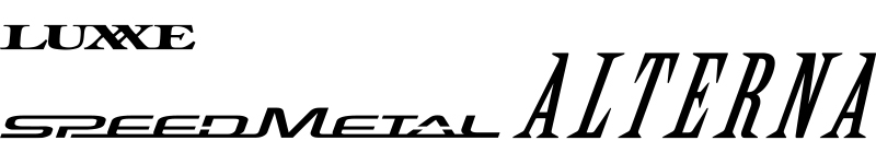 スピードメタル オルタナ